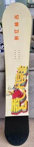 153cm Men's Snowboard
